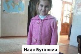 butrovich-nadja.jpg